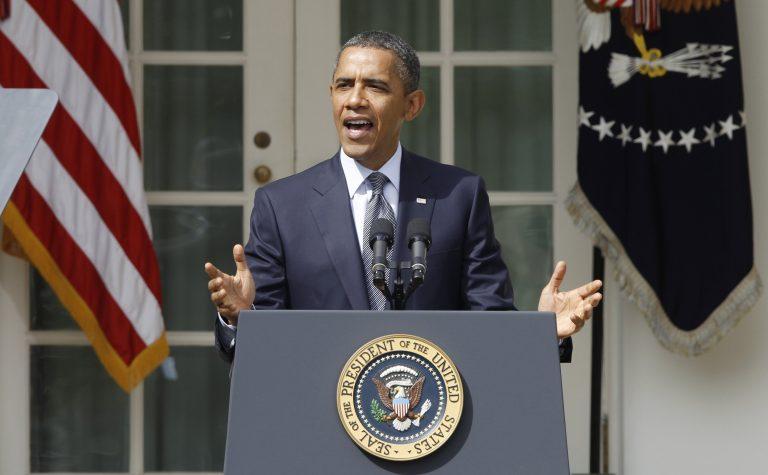 Ο Ομπάμα θέλει να μειώσει το έλλειμμα κατά ένα τρις δολάρια σε 10 χρόνια | Newsit.gr