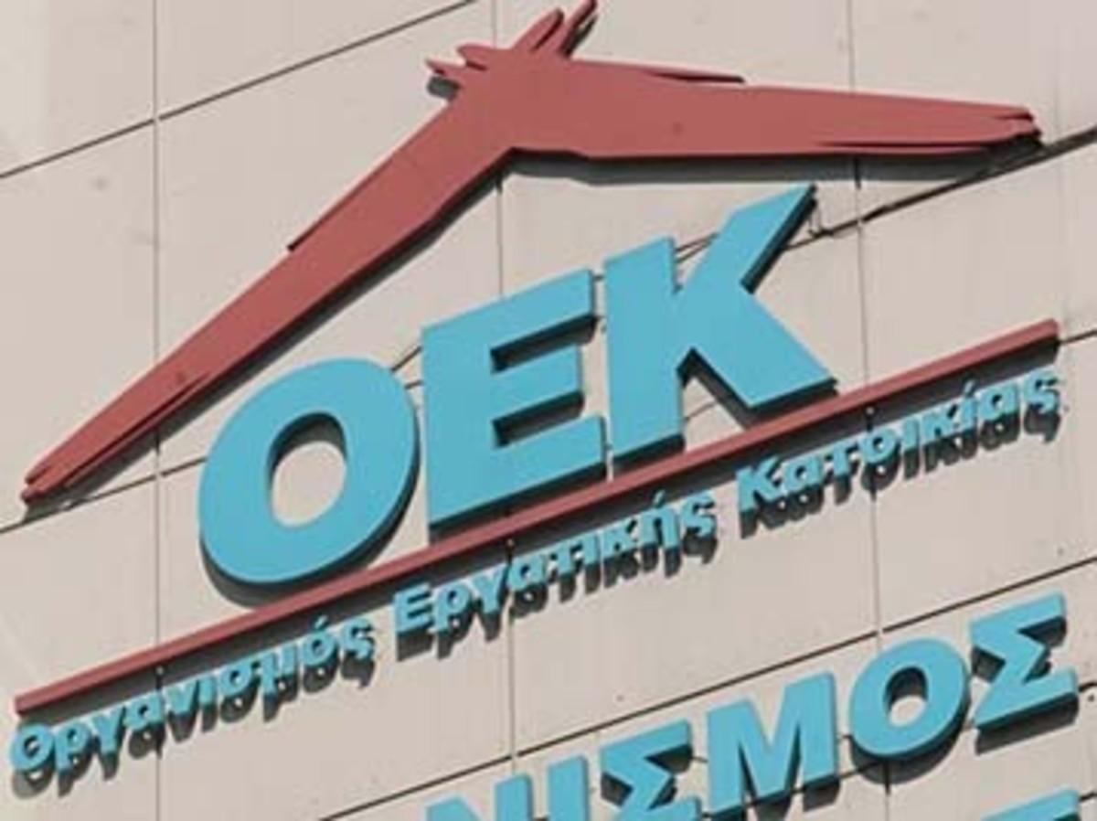 Ξανά από τον Φεβρουάριο τα δάνεια του ΟΕΚ   Newsit.gr