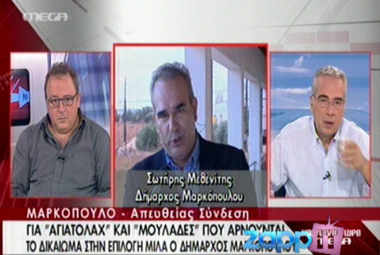 Ποιος εκνεύρισε τον Οικονομέα; Χτυπούσε το χέρι του στο τραπέζι!   Newsit.gr