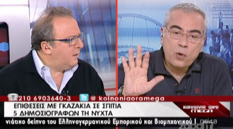 Η απάντηση του Γιώργου Οικονομέα για το τρομοκρατικό χτύπημα: «Παίζουν παιχνίδια που δεν μπορώ να καταλάβω» | Newsit.gr