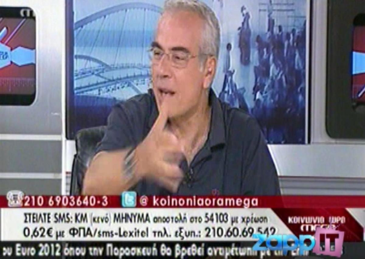 H …συντριπτική απάντηση του Γιώργου Οικονομέα στον Νίκο Μιχαλολιάκο | Newsit.gr