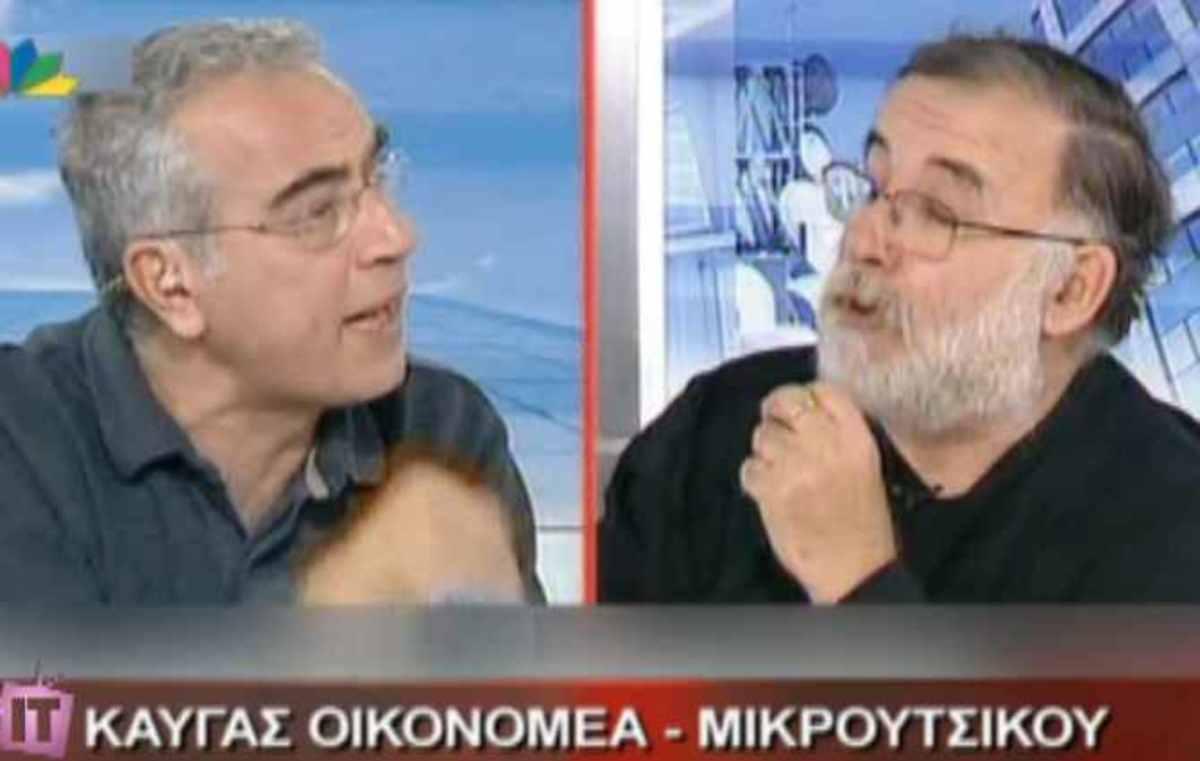 Καβγάς Οικονομέα – Μικρούτσικου στον αέρα! | Newsit.gr