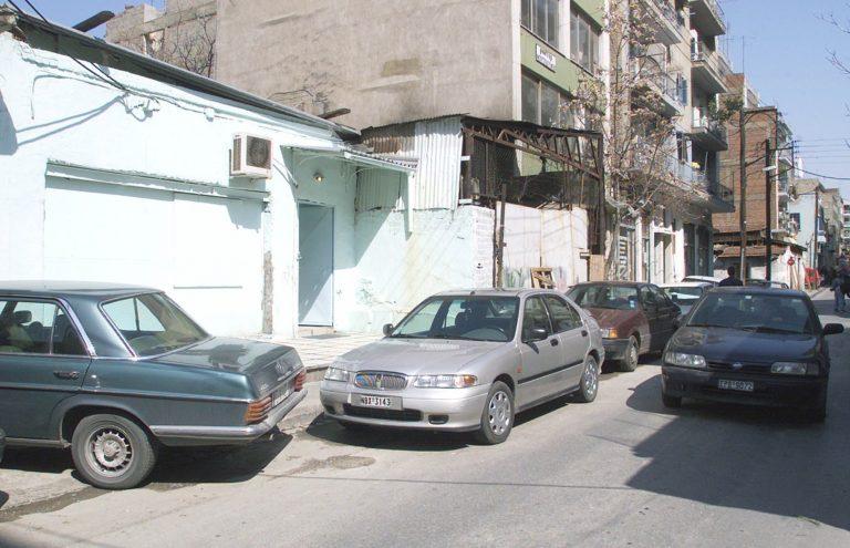Λήστεψαν οίκο ανοχής | Newsit.gr
