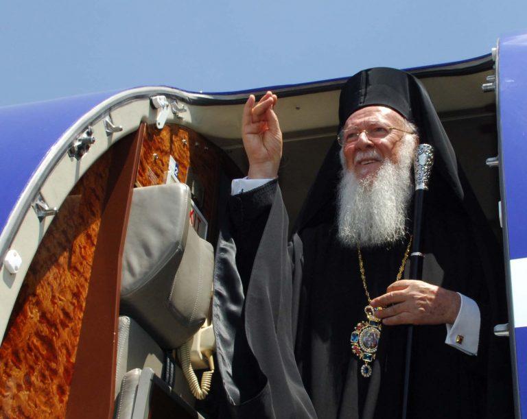 Χανιά: Μήνυμα ενότητας και ομοψυχίας από τον Οικουμενικό Πατριάρχη   Newsit.gr