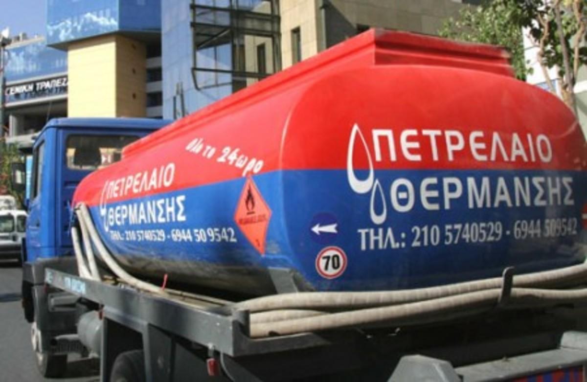Υψηλότερη φέτος η τιμή για το πετρέλαιο θέρμανσης | Newsit.gr