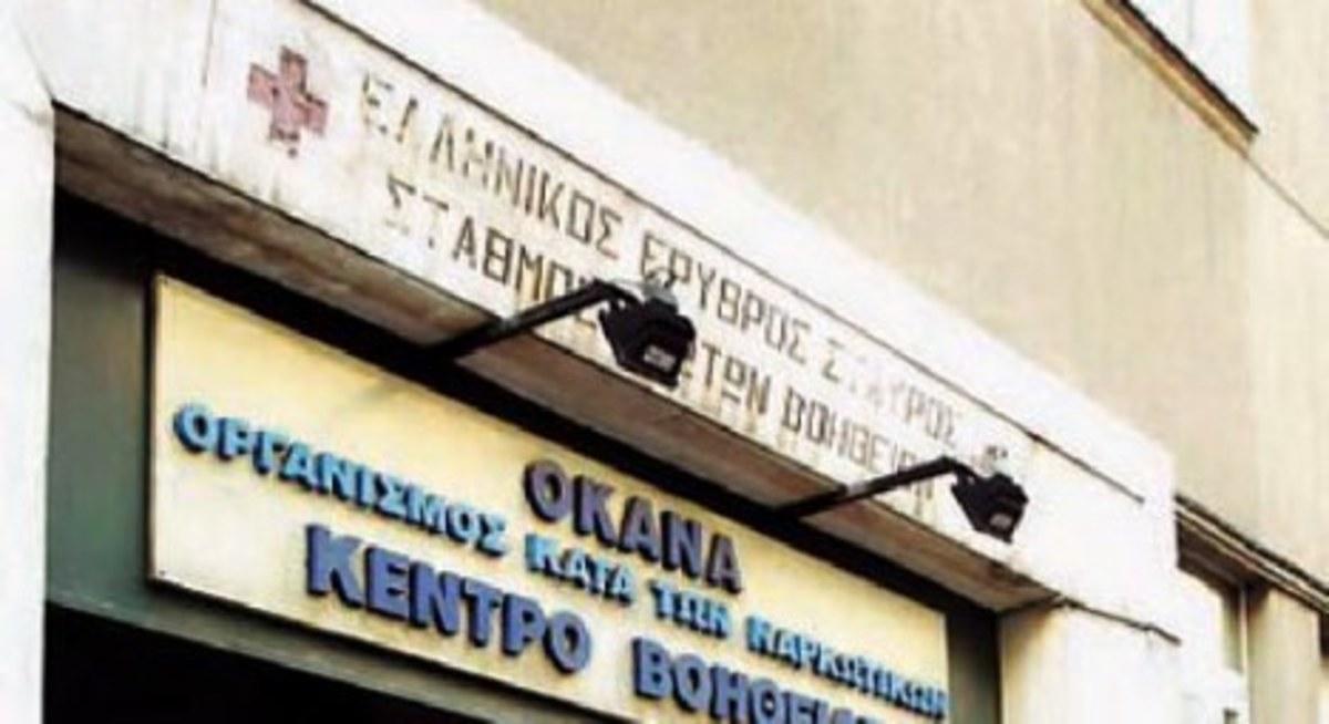 Όργιο σπατάλης στον ΟΚΑΝΑ – Υπάλληλοι με αυξήσεις στον μισθό έως και 170% και ταξίδια αναψυχής   Newsit.gr