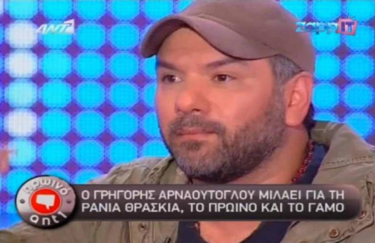 Ο Αρναούτογλου μίλησε για την Θρασκιά!   Newsit.gr