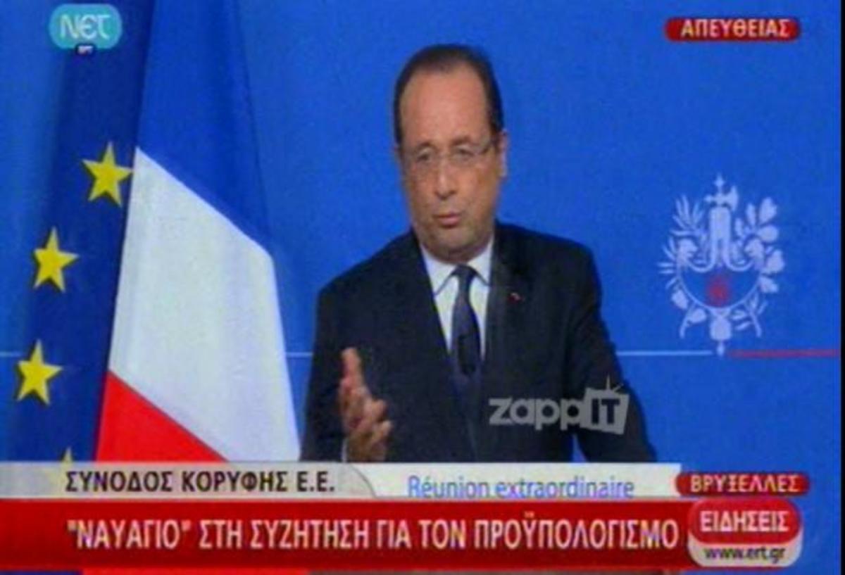 Πάλι μπάχαλο με την μετάφραση του Ολάντ στην ΕΡΤ | Newsit.gr
