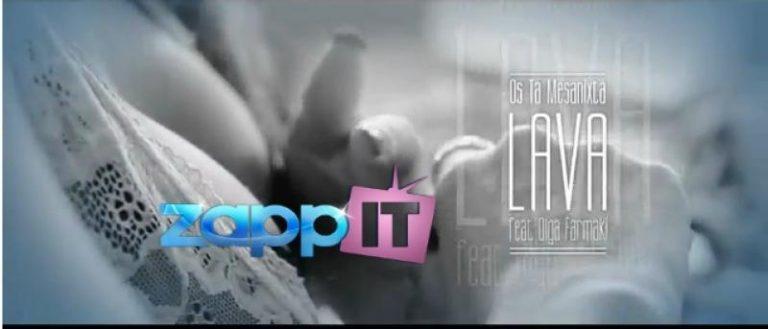 Δείτε ΑΠΟΚΛΕΙΣΤΙΚΑ το νέο βίντεο κλιπ της Όλγας Φαρμάκη   Newsit.gr