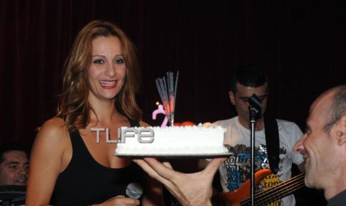 Δ. Ολυμπίου: To πάρτυ γενεθλίων, η πρόβα generale και η νέα της αγάπη! Φωτογραφίες και video | Newsit.gr