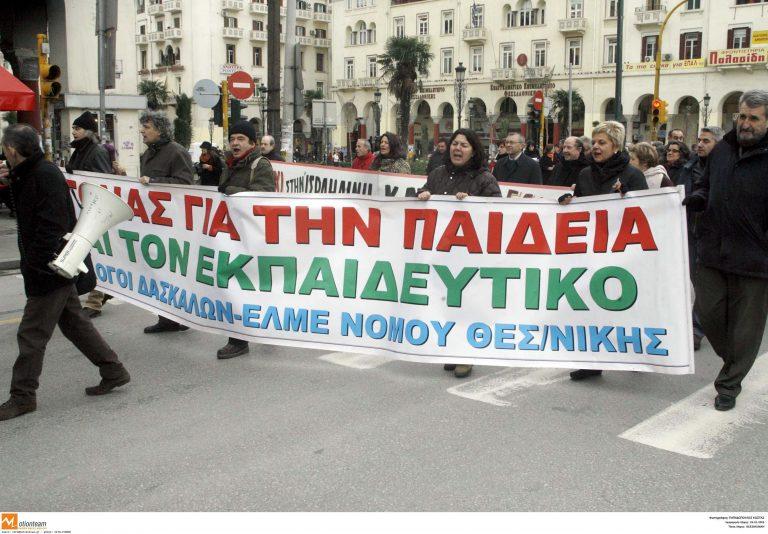 Συλλαλητήρια στις 23 Ιανουαρίου αποφάσισε η ΟΛΜΕ | Newsit.gr