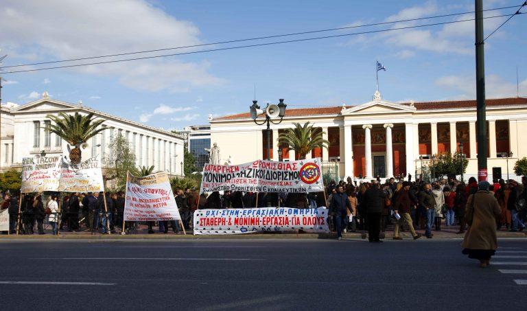 Δάσκαλοι και καθηγητές στο… δρόμο – Συλλαλητήριο στα Προπύλαια | Newsit.gr