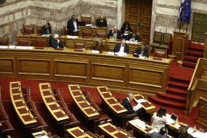 Δείτε Live: Τη Διάσκεψη των Προέδρων και την Ολομέλεια της Βουλής