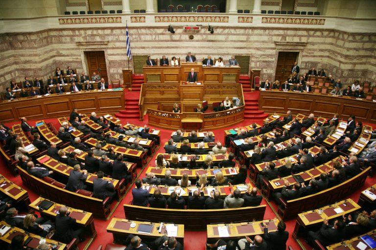 «Κρυφοί» κωδικοί πληρωμών στη Βουλή | Newsit.gr