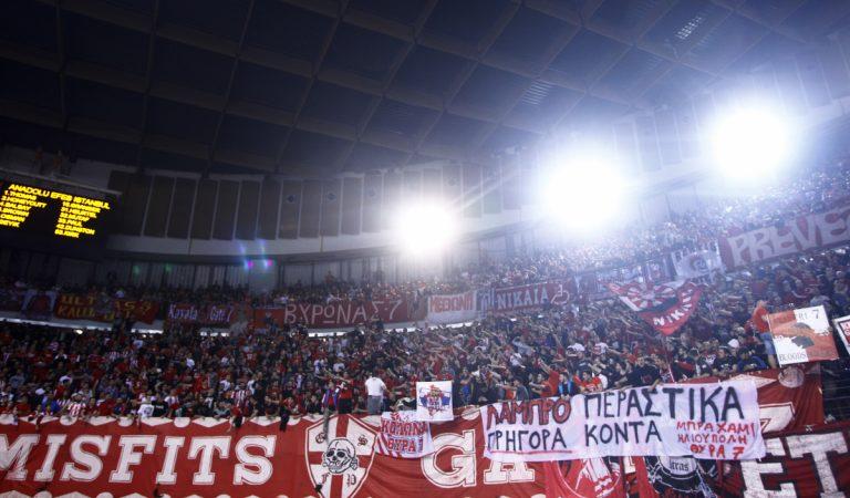 Ολυμπιακός – Εφές: «Καμίνι» το ΣΕΦ! Ανακοίνωσαν sold out οι «ερυθρόλευκοι» | Newsit.gr