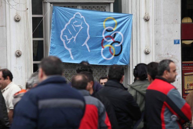 Λύση στο θέμα των απολυμένων της Ολυμπιακής; | Newsit.gr