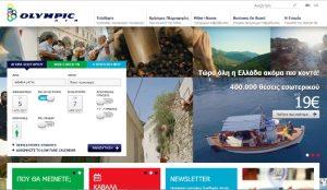 Olympic Air: 400.000 θέσεις από 19 ευρώ!