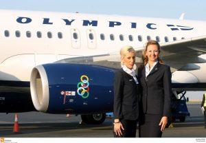 Οι πτήσεις της Olympic Air που ακυρώνονται την Παρασκευή και το Σάββατο