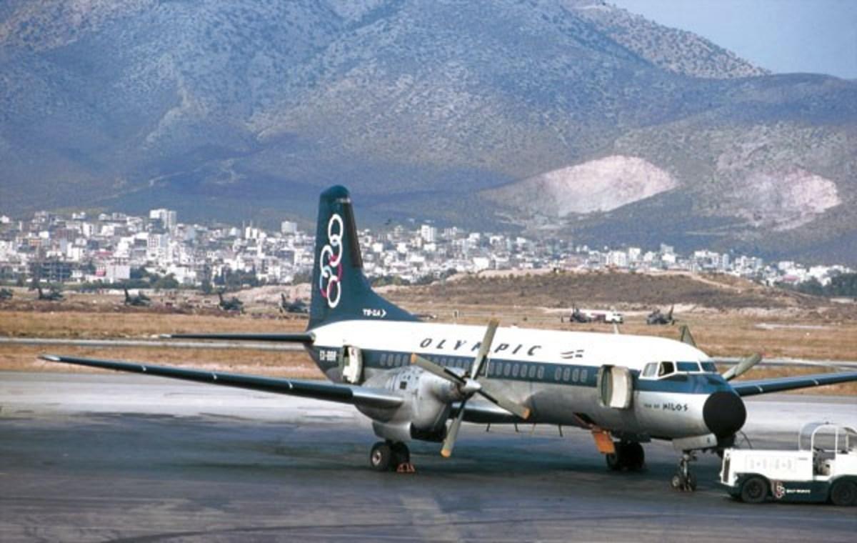 Τραγικό! Η αεροπορική τραγωδία 40 χρόνια πριν στο ίδιο σημείο που έπεσε το ελικόπτερο! | Newsit.gr