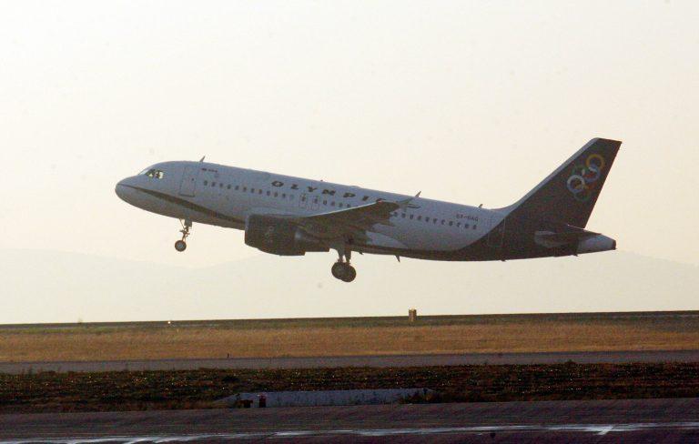 Ματαιώνονται όλες οι πτήσεις της Olympic Air | Newsit.gr