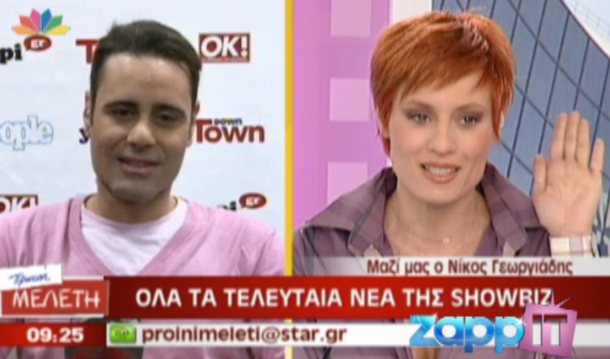 Έξαλλη η Ελεονώρα με τα δημοσιεύματα – Ο Ολζιέρσκυ θα κινηθεί νομικά! | Newsit.gr