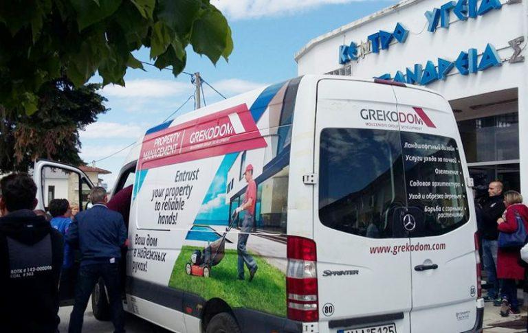 Χαλκιδική: Τραυματίας μεταφέρθηκε με κλούβα την ώρα της διαμαρτυρίας για τα ασθενοφόρα! [vid]   Newsit.gr