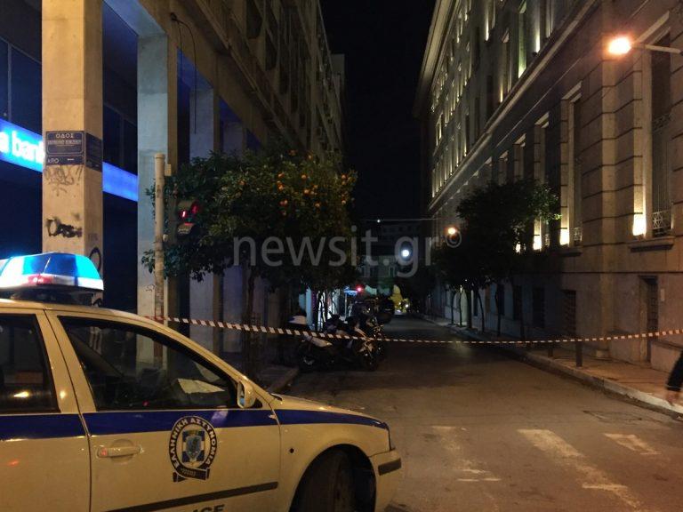 Κλεμμένο αυτοκίνητο δίπλα στην Τράπεζα της Ελλάδος προκάλεσε συναγερμό