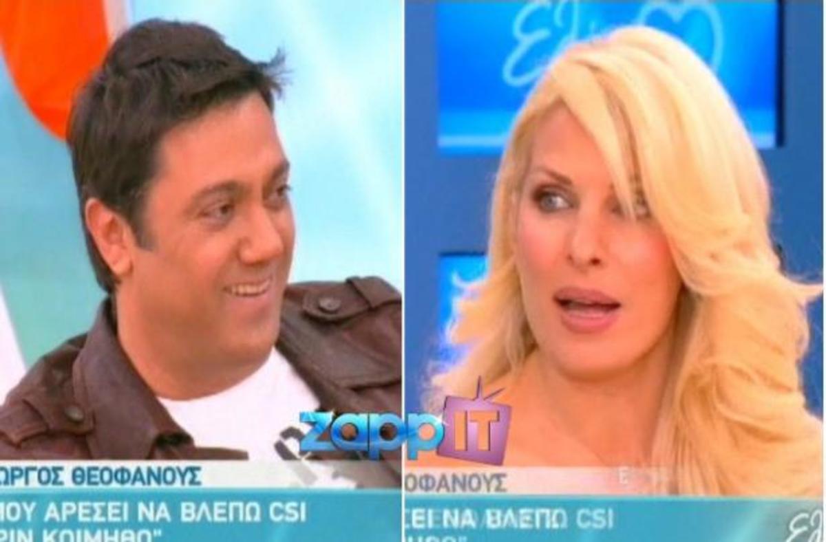 Θεοφάνους: Κοιμήθηκα με το Dancing on Ice – Ελένη: Κι εγώ! | Newsit.gr