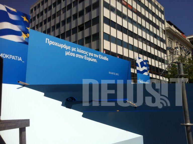 Υπερπαραγωγή στο Σύνταγμα για την ομιλία Σαμαρά | Newsit.gr