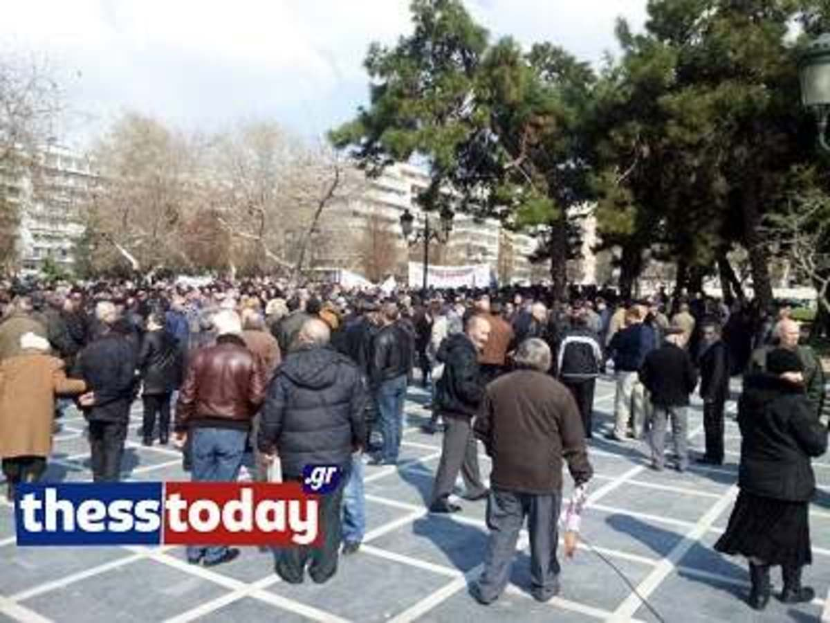Θεσσαλονίκη: Στους δρόμους οι ομογενείς για τις περικοπές στις συντάξεις – Βίντεο!   Newsit.gr