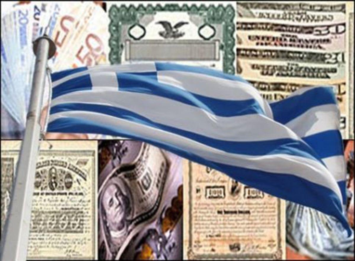Το Δημόσιο »ψάχνει» να βρει 1 δις ευρώ | Newsit.gr