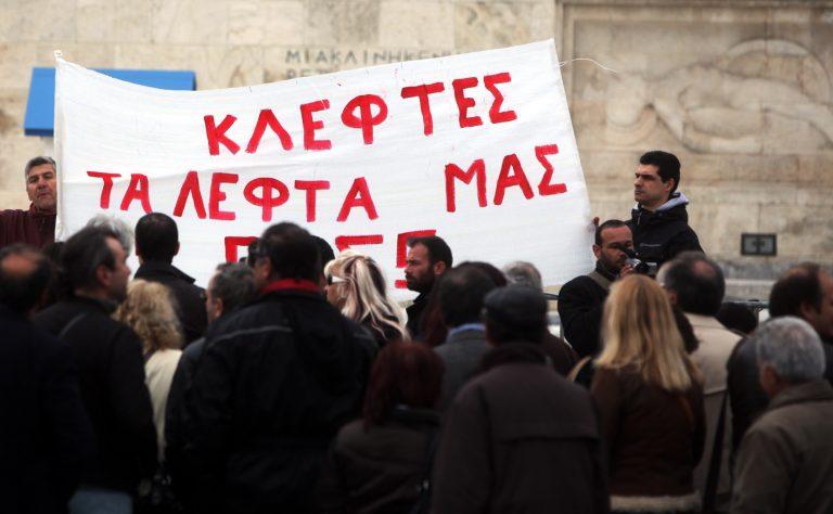 Ψάχνουν τρόπο να αποζημιώσουν τους ομολογιούχους | Newsit.gr