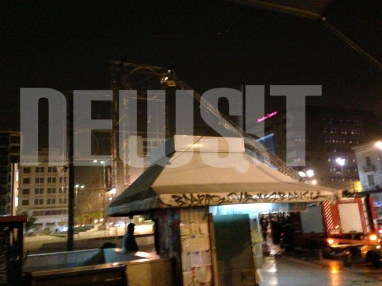 Απειλούσε να αυτοκτονήσει στη μέση της πλατείας Ομονοίας | Newsit.gr