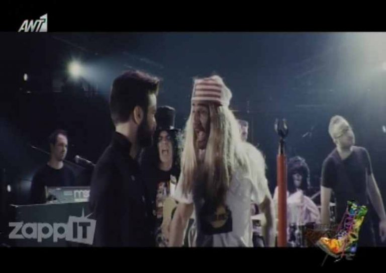 Το ανατρεπτικό video clip των Ράδιο Αρβύλα και των Onirama! | Newsit.gr