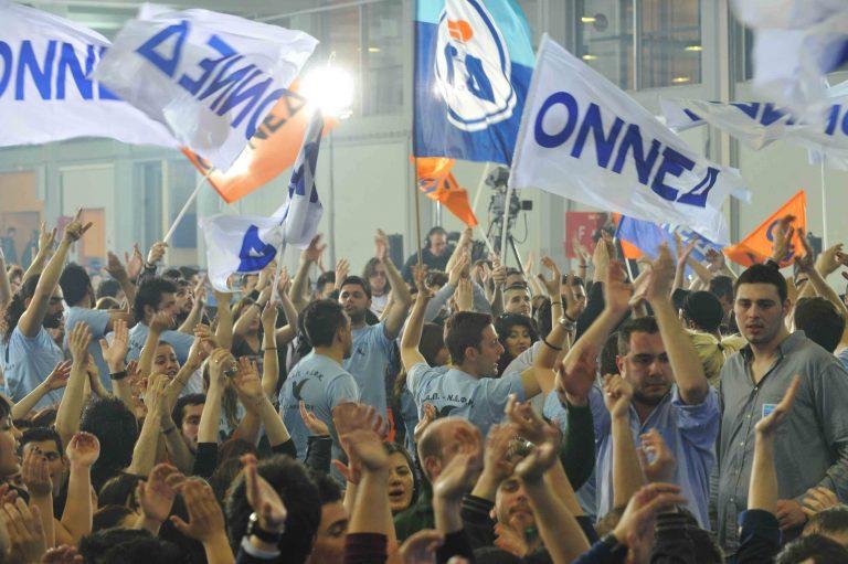 Στήνει κάλπες η ΟΝΝΕΔ | Newsit.gr