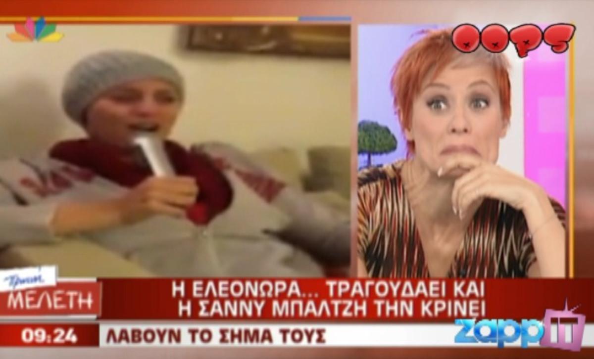 Μελέτη – Ποια αποκάλεσε «μαλ…μένη» νομίζοντας ότι τα μικρόφωνα ήταν κλειστά; | Newsit.gr