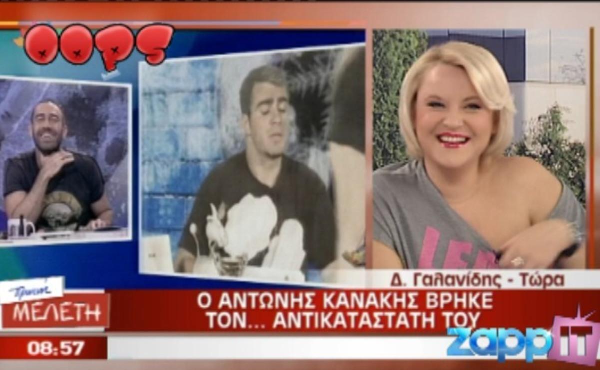 Το sexy ατύχημα της Τζωρτζέλας στον αέρα! | Newsit.gr