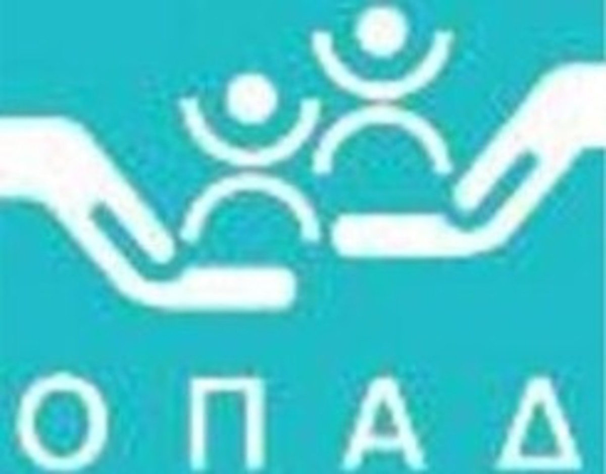 Πρόστιμο για κοινοποίηση προσωπικών δεδομένων | Newsit.gr