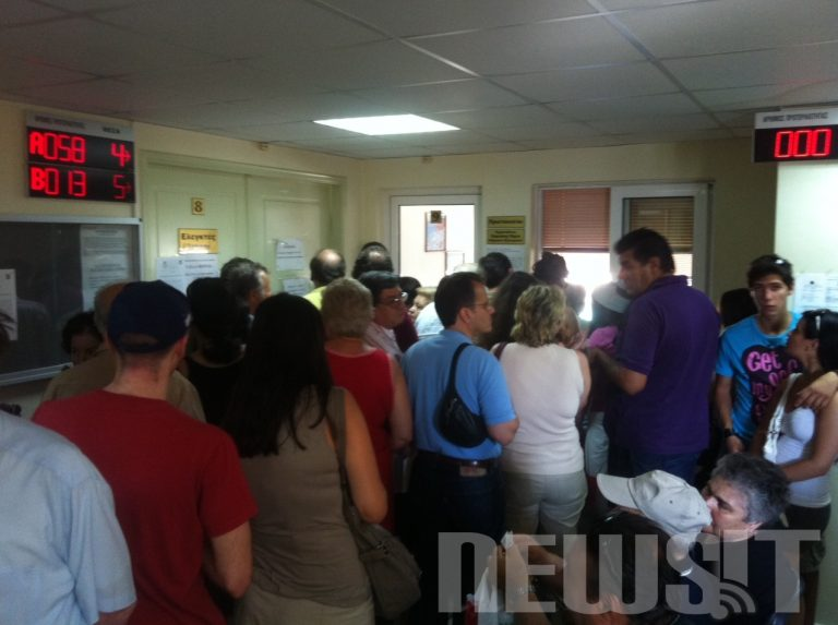 ΟΠΑΔ και ΙΚΑ το μαρτύριο της… ουράς! | Newsit.gr