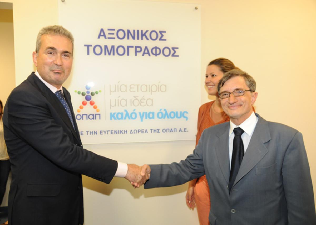Δωρεά ενός πολυτομικού αξονικού τομογράφου από την ΟΠΑΠ Α.Ε στο νοσοκομείο «Αγία Όλγα» | Newsit.gr