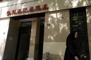 ΟΠΕΚΕΠΕ: Πληρωμές 17,8 εκ. ευρώ στους δικαιούχους [πίνακας]