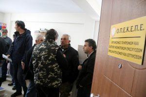 ΟΠΕΚΕΠΕ: Ενισχύσεις και μέτρα στήριξης για νησιά στο Αιγαίο