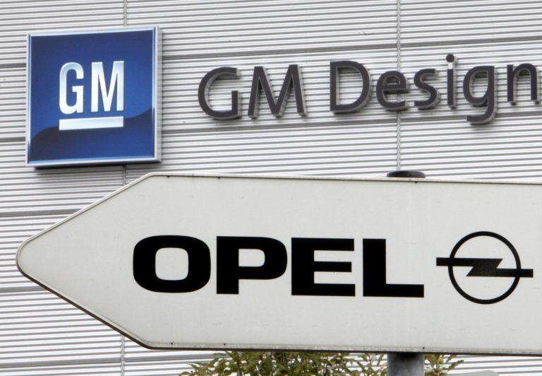 Ξεκρέμαστη η Opel από τη γερμανική κυβέρνηση | Newsit.gr