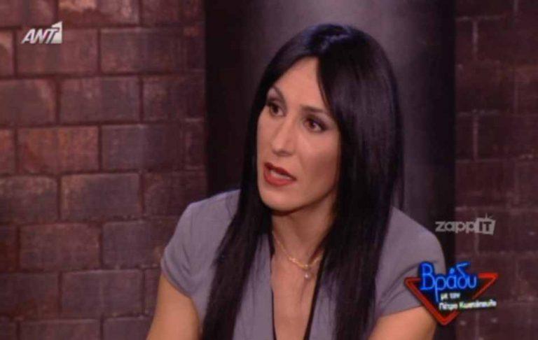 Η Μίνα Ορφανού μίλησε ανοιχτά για την εγχείρηση αλλαγής φύλου! | Newsit.gr