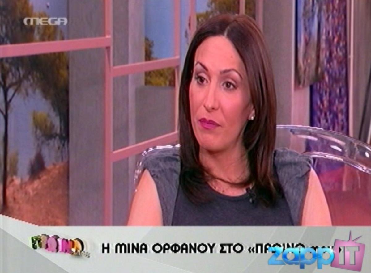 Τι ρώτησε ο Γιώργος Λιάγκας την τρανσέξουαλ ηθοποιό των Βασιλιάδων; | Newsit.gr