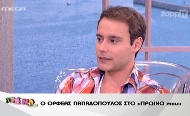 Η ερώτηση της Φαίης Σκορδά που έφερε σε δύσκολη θέση τον Ορφέα Παπαδόπουλο | Newsit.gr