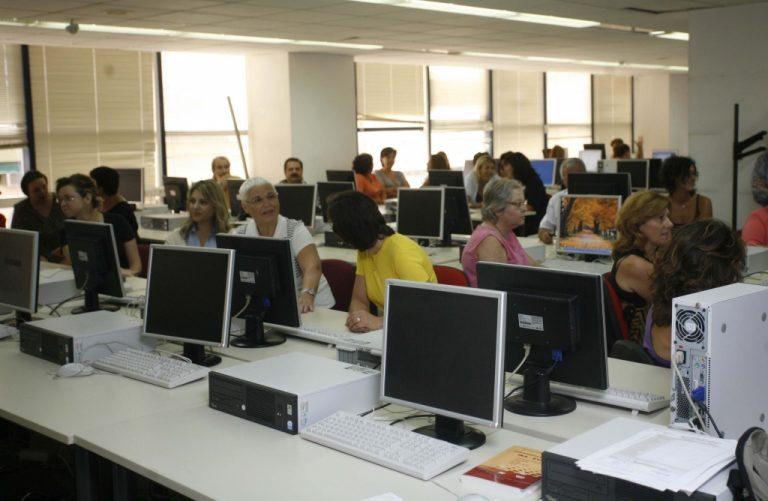 Αρχισε η διαβούλευση για τις συγχωνεύσεις και καταργήσεις οργανισμών – 'Ολη η λίστα   Newsit.gr
