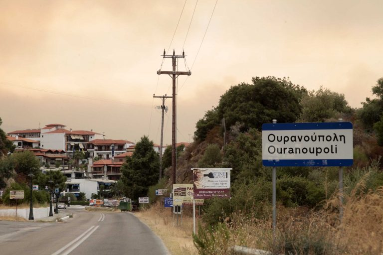 Σκοτείνιασε η Ουρανούπολη! – Μαίνεται η φωτιά και στην Αρκαδία – ΣΥΝΕΧΗΣ ΕΝΗΜΕΡΩΣΗ | Newsit.gr