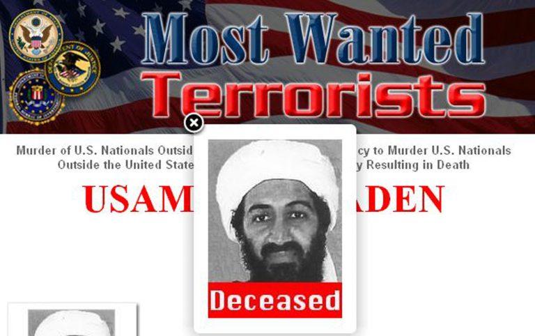 Πριν το DNA, «μίλησε» το FBI – «Κατέβασαν» άμεσα τον Οσάμα από τη λίστα των most wanted | Newsit.gr