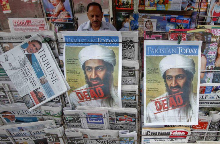Τι περιμένουν οι ΗΠΑ μετά την εκτέλεση Λάντεν | Newsit.gr